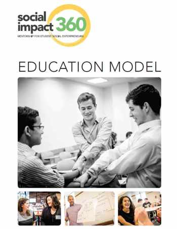 education-model-cover